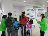 第72回全日本学生児童発明くふう展レポート