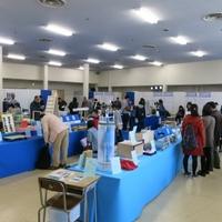 第75回全日本学生児童発明くふう展 開催レポート