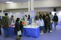 第77回全日本学生児童発明くふう展 開催報告