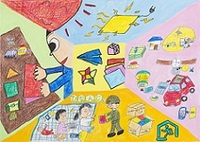 「全日本学生児童発明くふう展」「未来の科学の夢絵画展」移動展のお知らせ